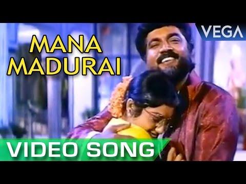 Mana Madurai Video Song | Nadodi Mannan Tamil Movie | Deva | Meena | Sarath Kumar