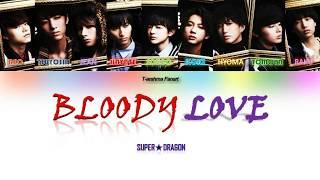 SUPER☆DRAGON - BLOODY LOVE (Color coded lyrics)