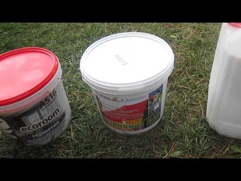 Грунтовка для резиновой краски Супердекор