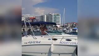 Аренда катера Chaparral 240 \