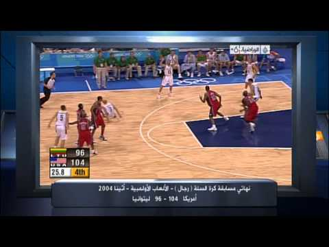 Lithuania V USA, Athens 2004 Olympics Games basketball semifinal