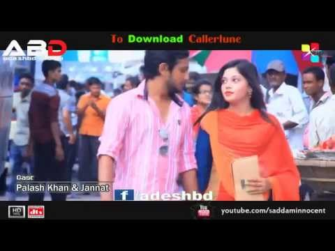 Amar Ghum Parani Bondhu By F A Sumon Full Hd Bangla Song Youtube