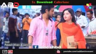 amar ghum parani bondhu By F A Sumon  Full HD Bangla Song