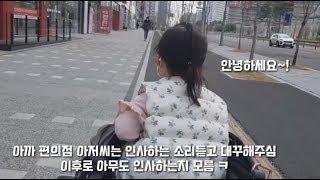 일상 Vlog : 코로나 집콕 / 5살 가정보육 일상 …
