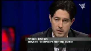Інтерв'ю Савіка Шустера з Віталієм Касько з нагоди річниці Євромайдану