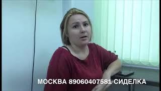 Сиделка в Зеленоград / Уход За Больной Девочкой