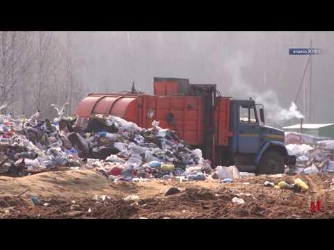 Проблема и решение. Как и где утилизируют наш мусор