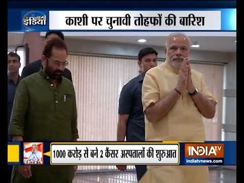 PM Modi to visit Varanasi today, to announce projects worth Rs 2,800 crore