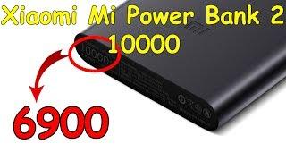 Xiaomi Mi Power Bank 2 10000 маг - Огляд портативного акумулятора