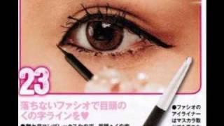 Simple ゆんころ Eyetutorial ゆんころ 検索動画 25