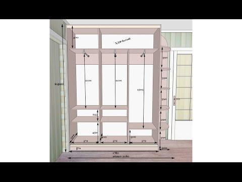 Шкаф-купе каркасный с тремя дверьми