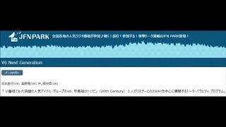 V6 Next Generation 20150207 長野君ロケバス購入? ※CM、楽曲はカット...