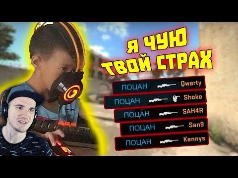 Лютые приколы в играх ► WDF 174 - МЕМАСЫ!!! | Реакция