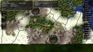 Dominions 4 vs Dominions 3