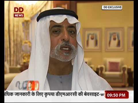 Exclusive interview of Sheikh Nahyan bin Mubarak Al Nahyan, UAE Minister of Tolerance