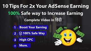 10 AdSense Tips For Double Your AdSense Earnings in 2019