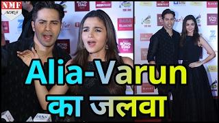 Alia और Varun ने किया अपनी Upcoming Movie Badrinath Ki Dulhania का Promotion