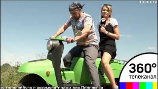"Озёрский ""Кулибин"" собрал своими руками старый советский мотороллер «Турист»"