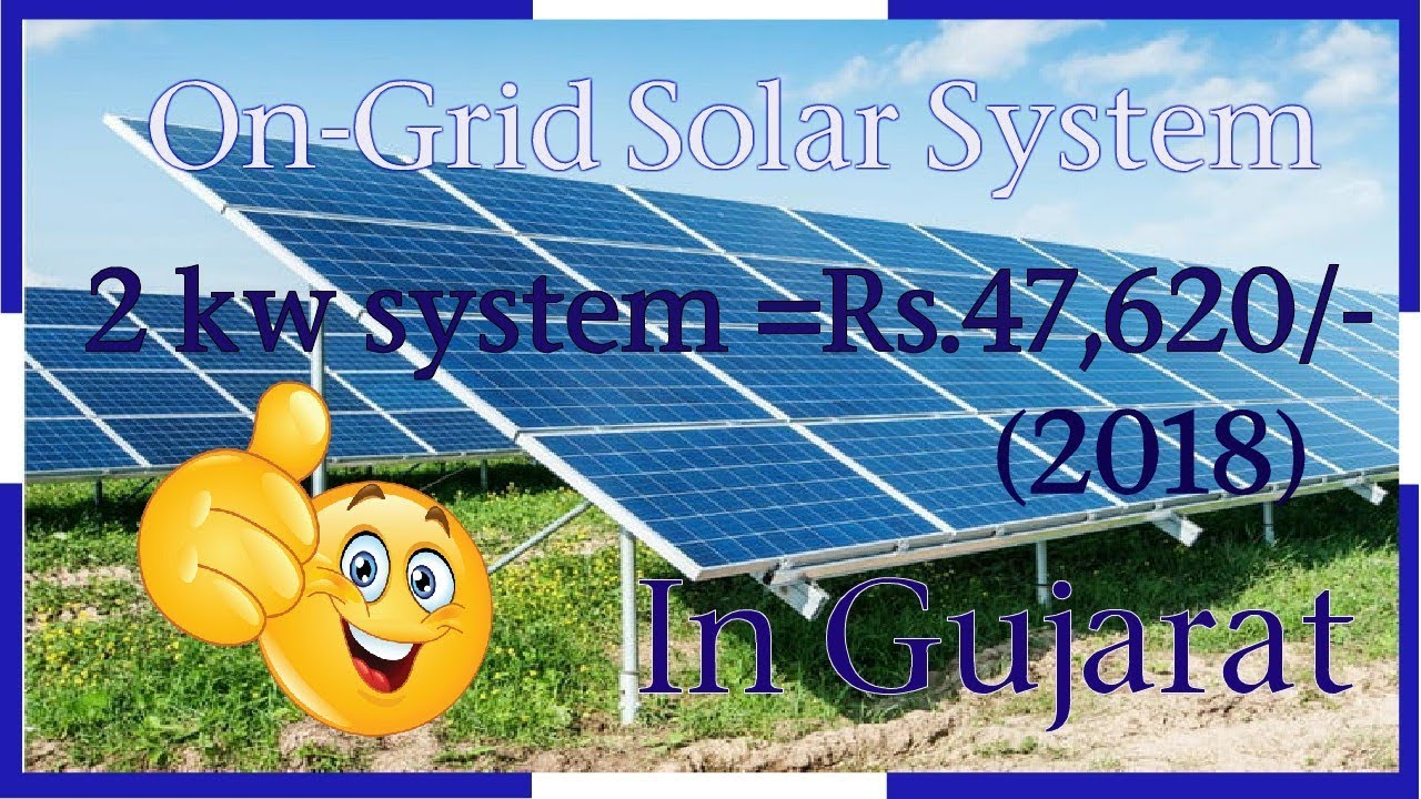 On Grid Solar System 2018 2kw New Price Rs 47 620 In Gujarat Youtube