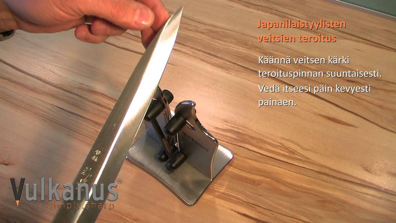 Japanilaistyylisten veitsien teroitus Vulkanuksella - YouTube