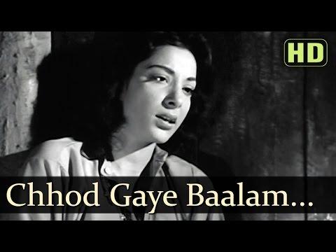 Chhod Gaye Baalam  Raj Kapoor  Nargis  Barsaat  Bollywood Classic Songs  Shankar Jaikishen