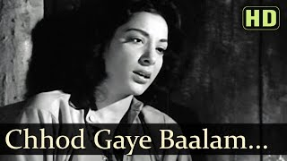 Chhod Gaye Baalam - Raj Kapoor - Nargis - Barsaat - Bollywood Classic Songs - Shankar Jaikishen