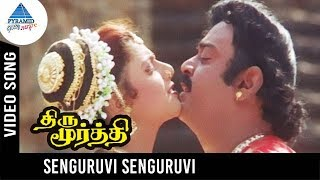 Thirumoorthy Tamil Movie Songs | Senguruvi Senguruvi Video Song | Vijayakanth | Ravali | Deva