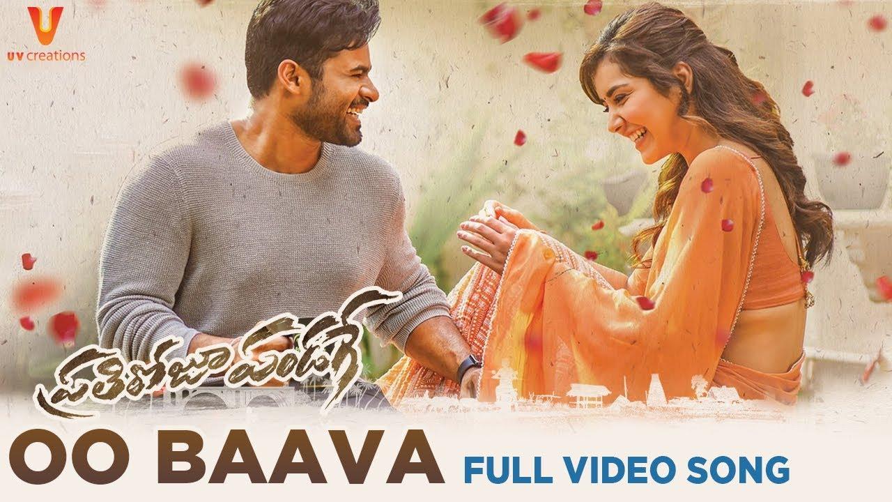 OO Baava Full Video Song | Prati Roju Pandaage Songs | Sai Tej | Raashi Khanna | Thaman S