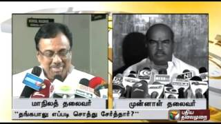 TN Congress: War of words between EVKS Elangovan and Thangkabalu
