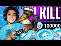 1 KILL = 100000 V-BUCKS CHALLENGE WITH MY 5 YEAR OLD LITTLE BROTHER! | UNLIMITED FORTNITE V-BUCKS