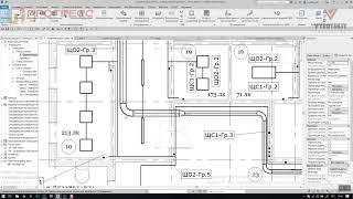 [Урок Revit Электрика Базовый] Рисование кабельного лотка