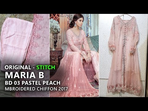 3a937945e0 Maria B Festive Collection 2017 - Stitched BD 03 Pastel Peach - Pakistani  Branded Dresses