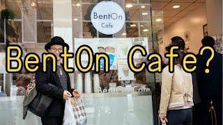 【海外の反応】BentOn Cafeとは?健康志向のニューヨーカーが いま注目...