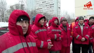 Разговор протестующих дворников с главой управы Нагорного района Москвы