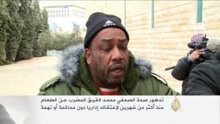 المحكمة الإسرائيلية العليا ترفض التماس محمد القيق
