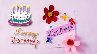 Beautiful Handmade Birthday card | DIY-Beautiful Handmade Happy Birthday Card