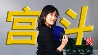 papi酱 - 辦公·papi傳【papi酱的周一放送】 thumbnail