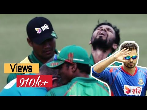 Heart touching song of mashrafe
