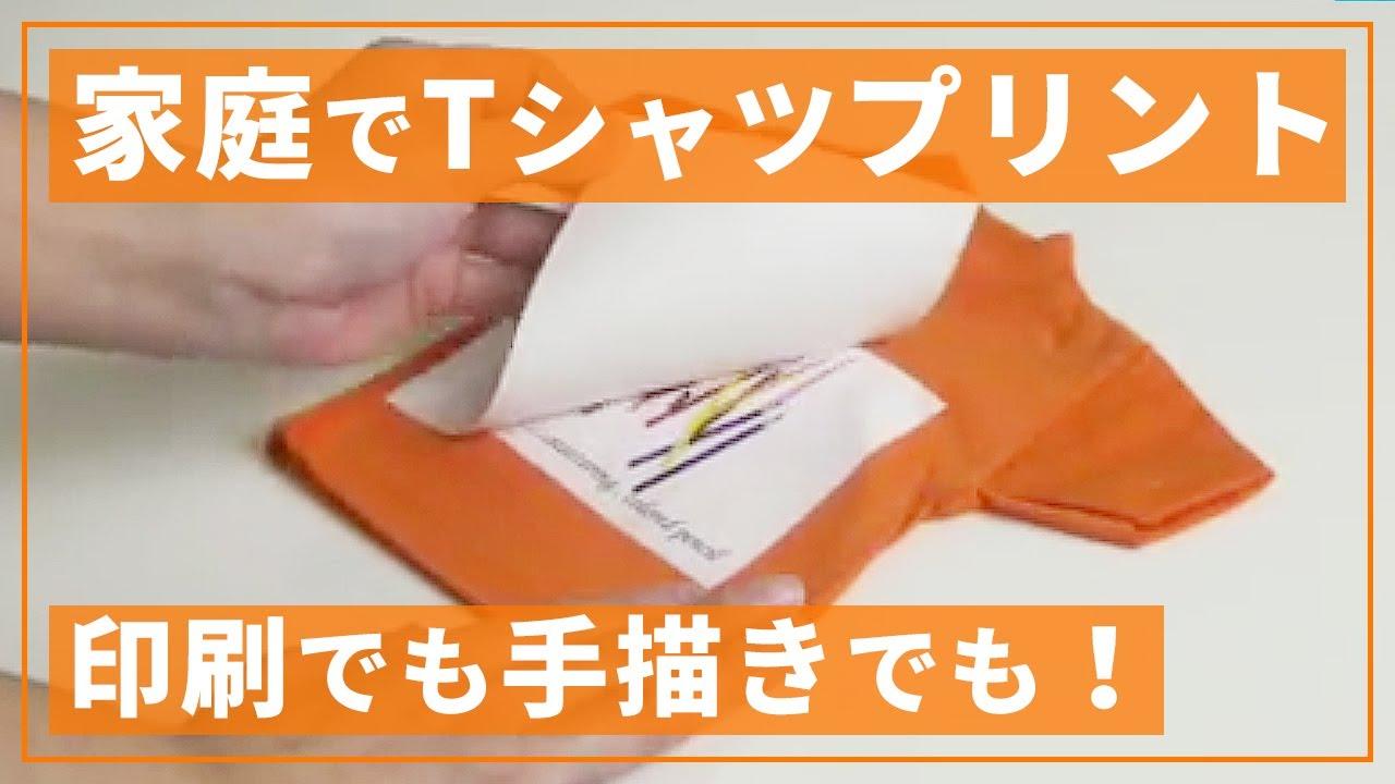 印刷 プロ シール
