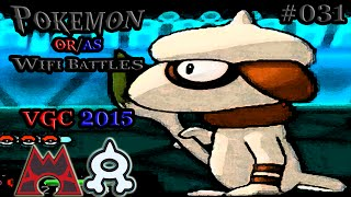 ORAS Wifi Battle #031-The Power Of The Flower