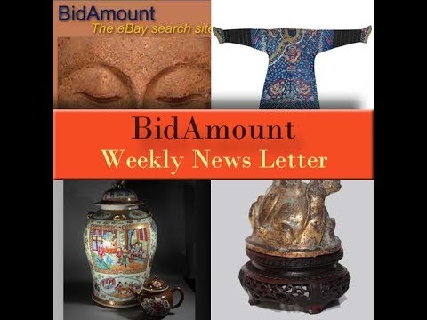 Weekly Chinese-Asian Art-Auction Results for eBay and other News, Sept 15, 2017