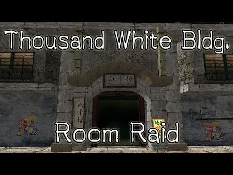 Shenmue II - Thousand White Building Room Raid
