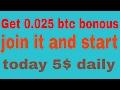 Get 0.025 btc bonous best website for earning new 2017