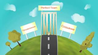 Создание, продвижение, разработка, изготовление сайтов, лендинг, landing page, SEO - Perfect Team(Веб студия
