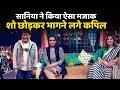 The Kapil Sharma Show: Sania Mirza Makes Fun Of Kapil Sharma With Har Sister On The Set