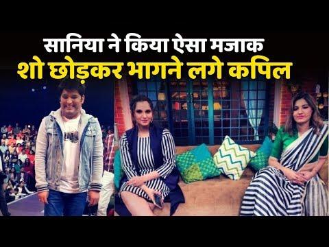 The Kapil Sharma Show: Sania Mirza Makes Fun Of Kapil Sharma With Her Sister On The Set