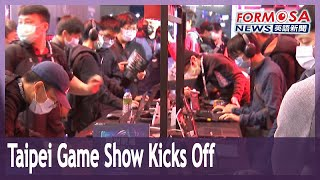 Taipei Game Show kicks off in Taipei with strict public health measures