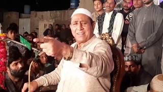 شفقت چمہ نیو بیان 2019 ماں باپ کی شان  بہت خوب صورت بیان new Bayan 2019 shfaqat Cheema