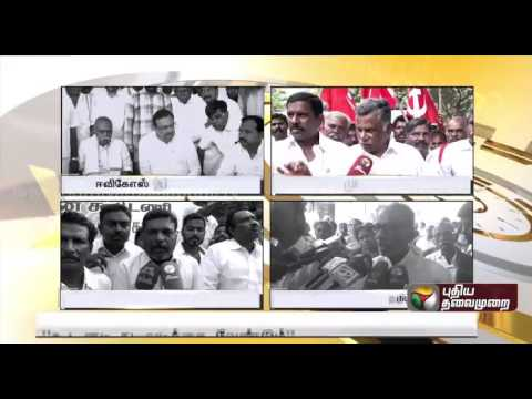 Jallikattu-Leaders of political parties urge the centre ...