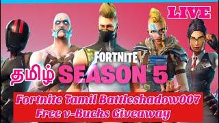 "New Fortnite Season 5 Out Now! Fortnite Live Tamil ""Free V-Bucks Giveaway"""